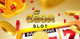 Slot Thumbnail