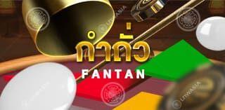 Fantan-Thumbnail