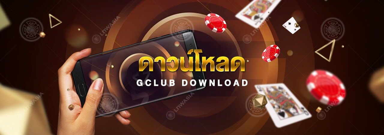 gclub download