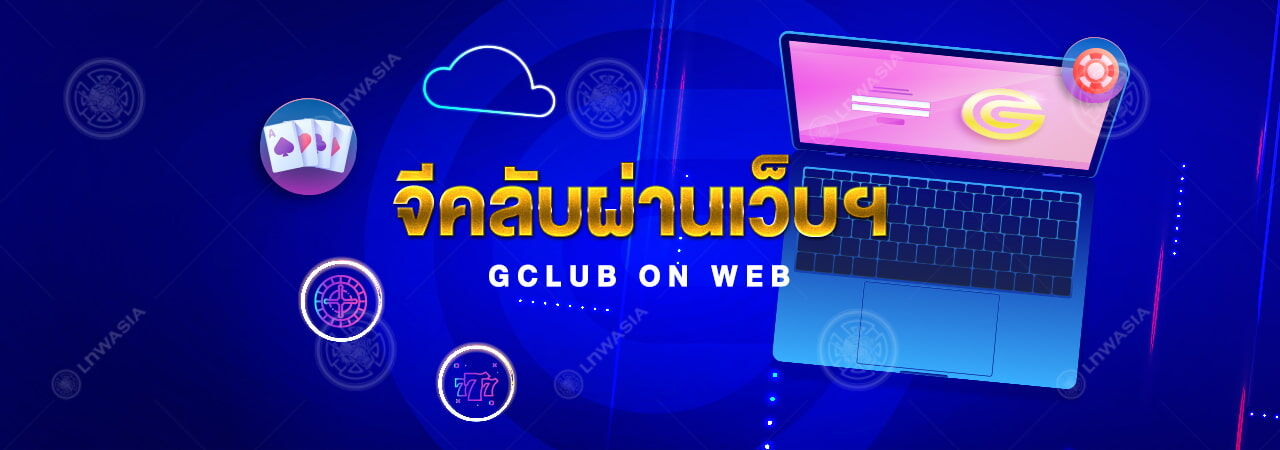 gclub on web