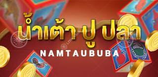 Namtaububa Thumbnail