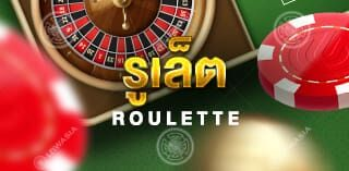 Roulette-Thumbnail